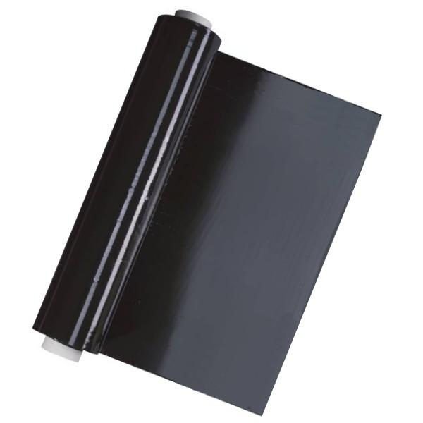 Stretchfolie schwarz 50cm 23µm 300m
